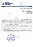 Лицензия на программу AutoCAD 2013